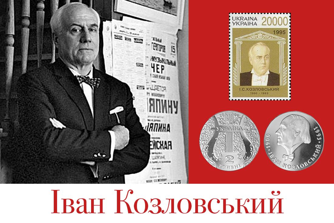 Nikolay Lysenko, Ukrainian composer: biography, creativity