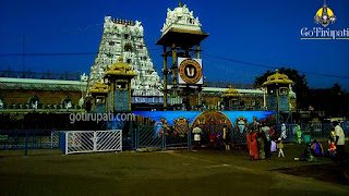 Tirumala Temples Darshan Packages
