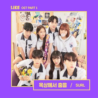 [Single] SURL - Web Drama LIKE OST Part.1 MP3 full zip rar 320kbps