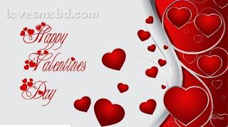happy valentine day image romantic