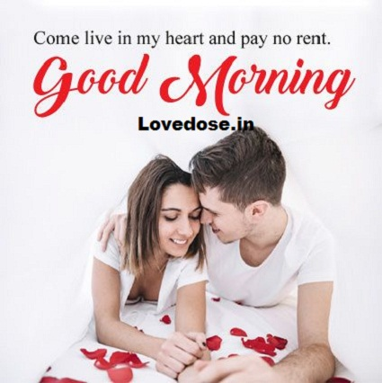good morning love picture for wife