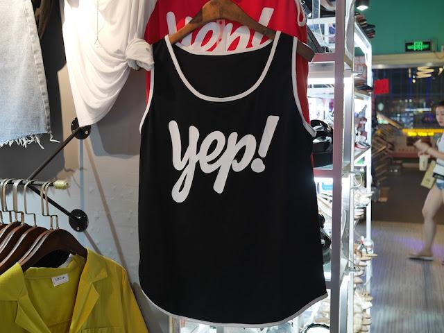 """""""Yep!"""" shirt"""