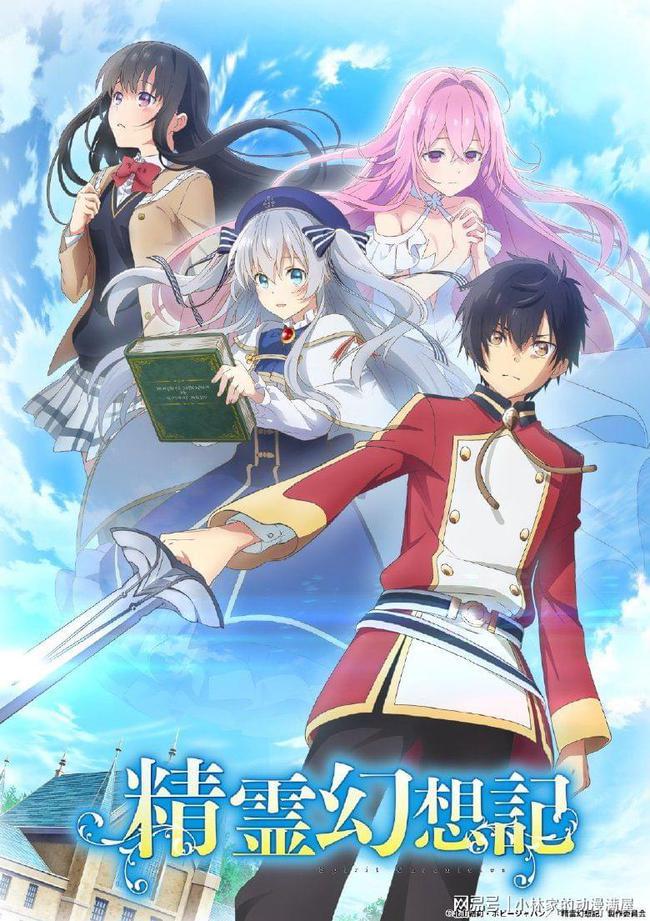 "Aguri Onishi - Elder flower Lyrics ⌊TV Anime ""Seirei Gensouki - Spirit Chronicles"" ED⌉"