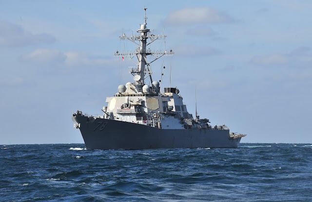 Есмінець США увійшов у Чорне море