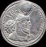 バハラーム2世(不明~293)