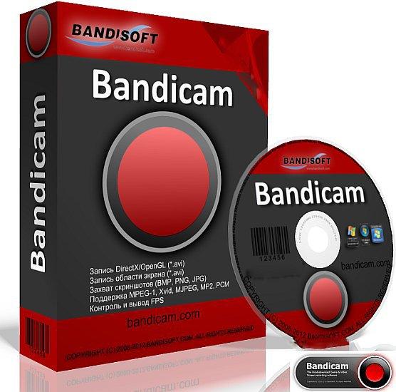 تحميل برنامج Bandicam Screen Recorder 4.6.0.1683 أقوى برنامج لتصوير الألعاب بدقة عالية