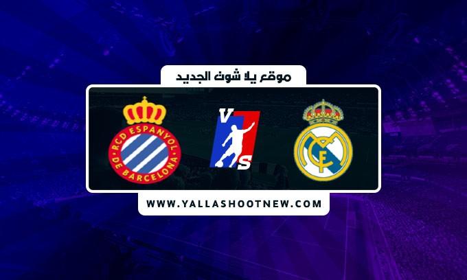 نتيجة مباراة ريال مدريد واسبانيول  اليوم 2021/10/3  في الدوري الاسباني