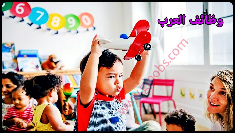 وظائف البحرين مطلوب معلمين لغة انجليزية ومعلمين مساعدين لحضانة