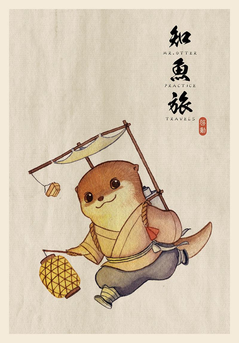 simon-lee-04 Mr.Otter's Practice Travels: Illustrations by Simon Lee Design