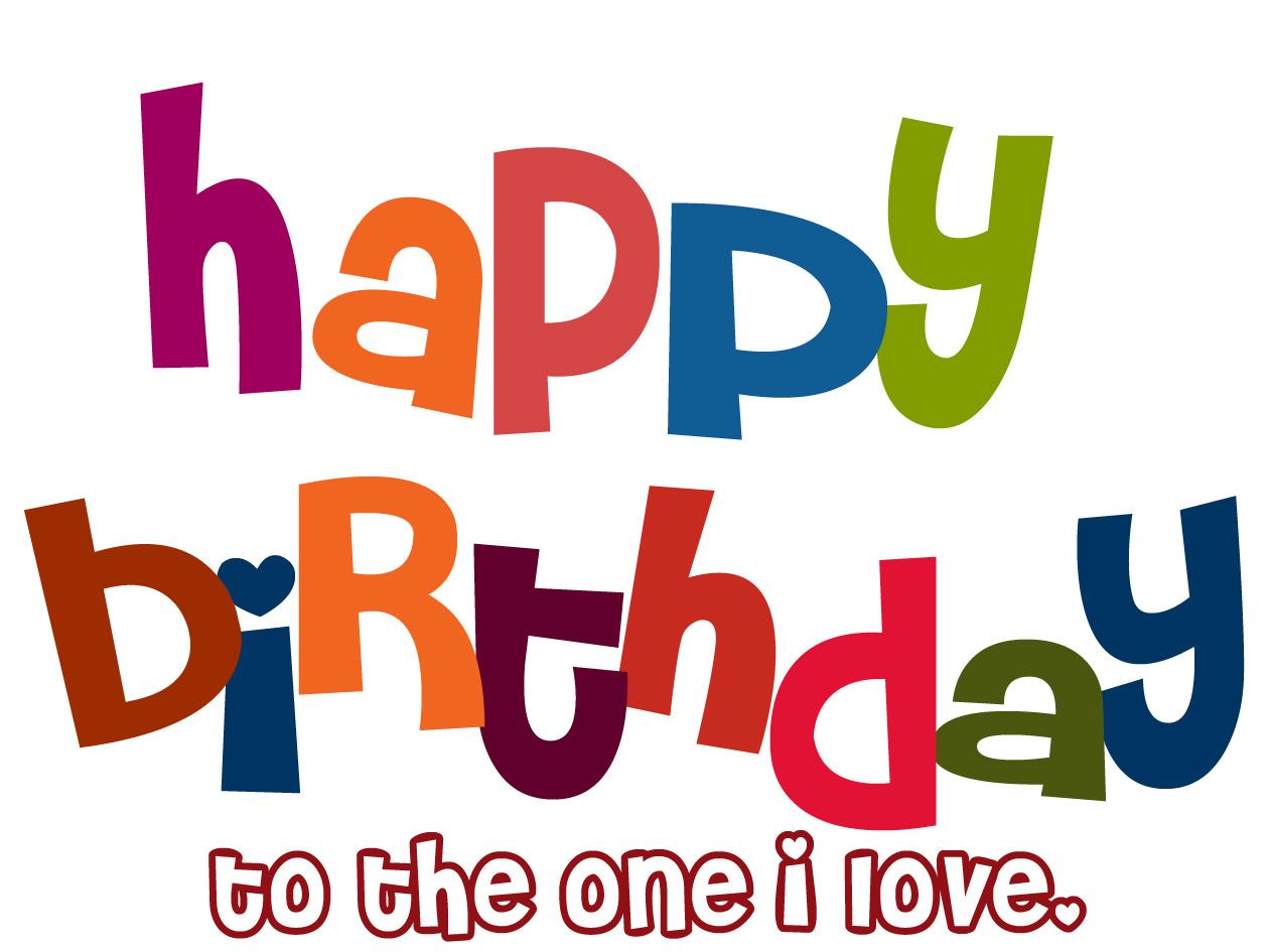 Cute Clipart: ♥ Cute Happy Birthday Clipart!