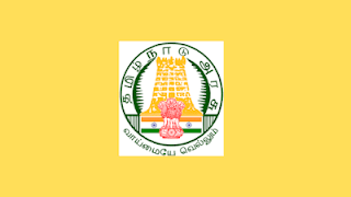 Tiruppur Urban Health Recruitment 2021