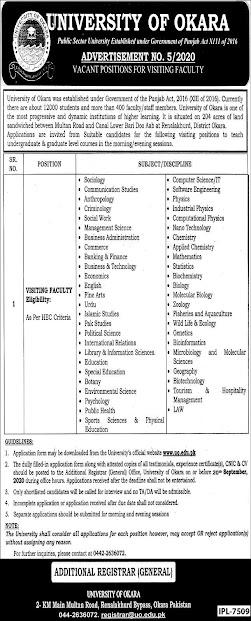 University-of-Okara-Jobs-Sep-2020