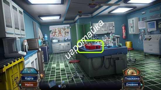 в экспериментальной лаборатории вскрываем красную коробку