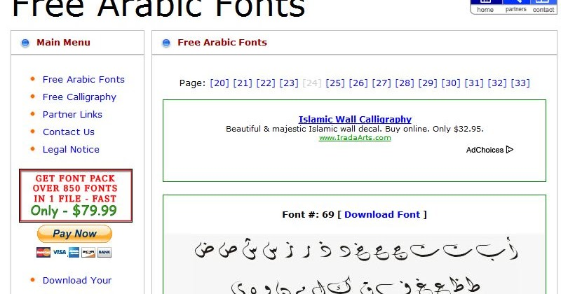 Where do you want IT to go?: Arabic fonts