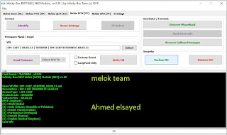 فلاشة عربي اخر اصدار نوكيا RM-1187 اصدار( 60.02.11)
