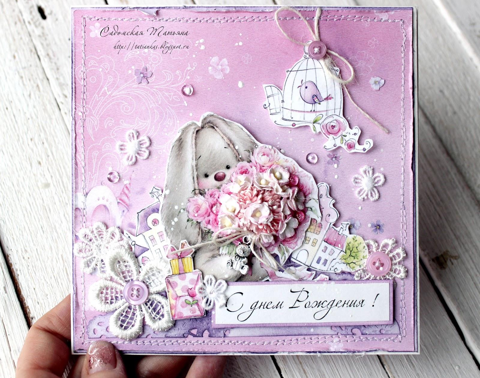 Детские открытки для девочки скрапбукинг