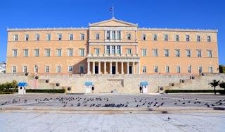 Ερώτηση στη Βουλή για τα χιλιάδες κενά εκπαιδευτικών
