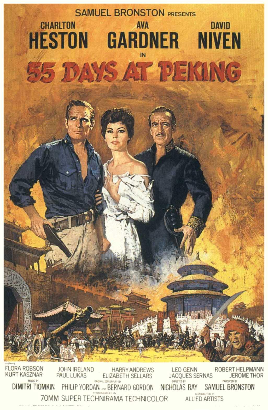 Muddy Colors: Howard Terpning's Movie Posters
