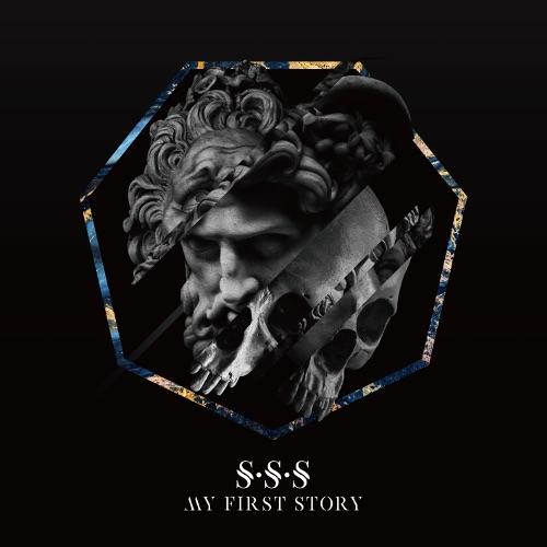 MY FIRST STORY - S・S・S rar
