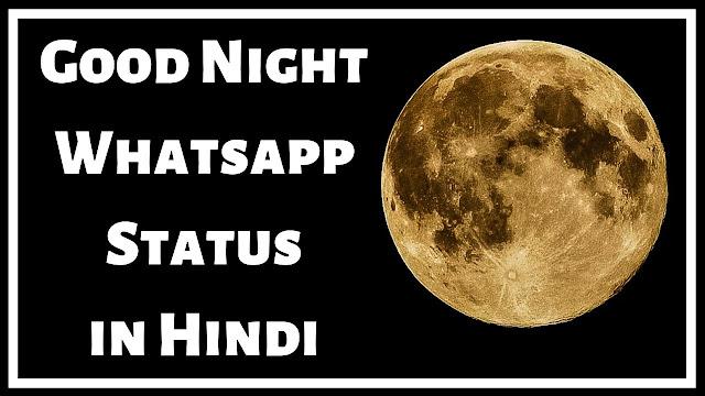 Good Night Whatsapp Status in Hindi