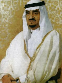 Raja Fahd bin Abdul Aziz Al-Saud