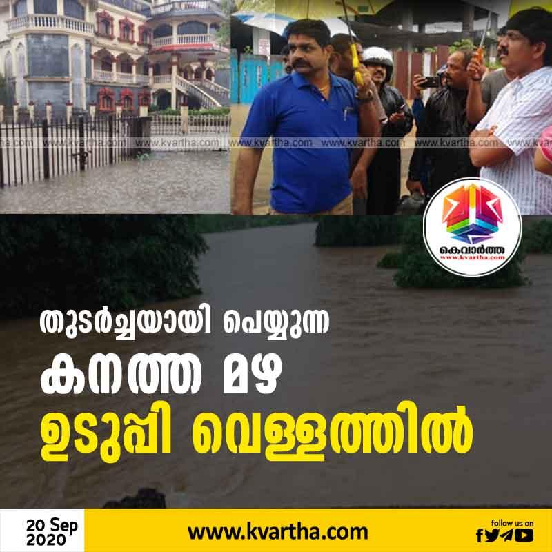 Mangalore, Karnataka, Udupi, News, Rain, Flood, Road, Continuous heavy rains; Udupi faces flood