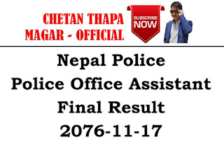 Police Office Assistant Result