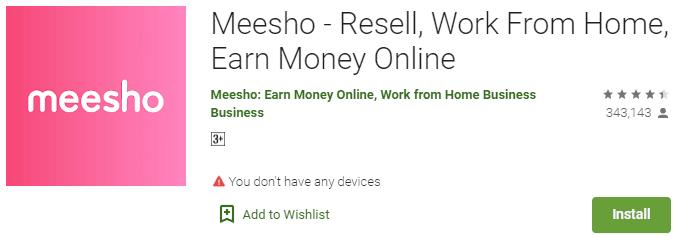meesho app paise kamane wala app