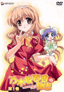 Nogizaka Haruka no Himitsu Todos os Episódios Online, Nogizaka Haruka no Himitsu Online, Assistir Nogizaka Haruka no Himitsu, Nogizaka Haruka no Himitsu Download, Nogizaka Haruka no Himitsu Anime Online, Nogizaka Haruka no Himitsu Anime, Nogizaka Haruka no Himitsu Online, Todos os Episódios de Nogizaka Haruka no Himitsu, Nogizaka Haruka no Himitsu Todos os Episódios Online, Nogizaka Haruka no Himitsu Primeira Temporada, Animes Onlines, Baixar, Download, Dublado, Grátis, Epi