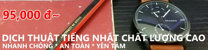 Dịch thuật Nhật Việt chất lượng cao
