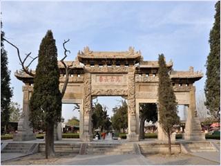 สุสานตระกูลข่ง (Cemetery of Confucius)