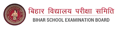 Bihar Board 11th Class Time Table 2018, BSEB 12th Routine 2018