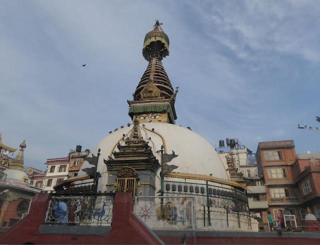 Kaathe Swyambhu