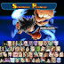 DRAGON BALL KAKAROT FIGHTER MOD TAP BATTLE [FOR ANDROID] DOWNLOAD 2020