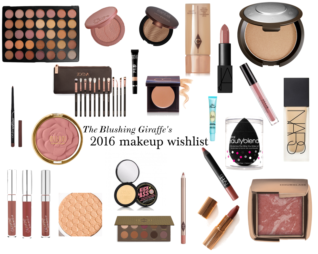 2016 makeup wishlist