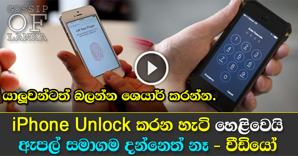 Videos claiming to show asy way to access your iPhone without needing to enter the passcode.