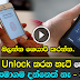Videos claiming to show easy way to access your iPhone without needing to enter the passcode.