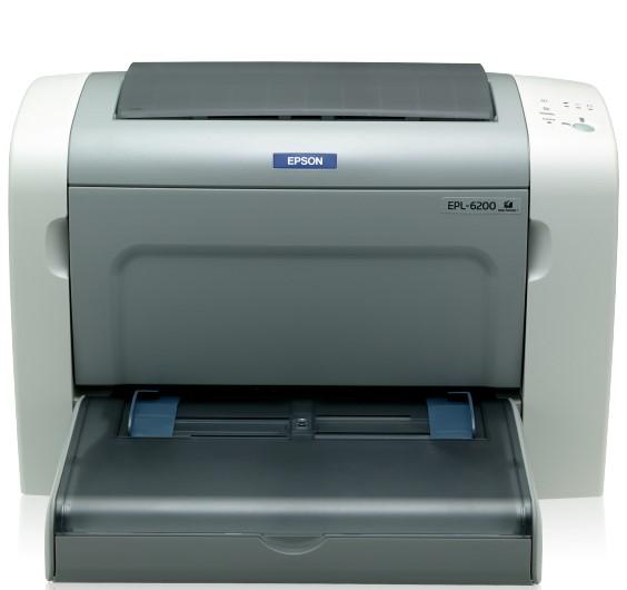 driver imprimante epson epl-6200l gratuit