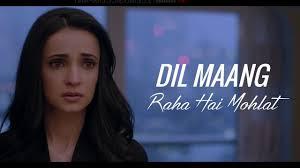 Dil Mang Raha Hai Full Song Lyrics - Ghost - Yasser Desai