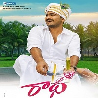 Radha Songs Free Download, Sharwanand Radha Songs, Radha 2017 Mp3 Songs, Radha Audio Songs 2017, Radha movie songs Download