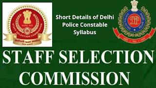 Delhi Police Constable Syllabus PDF download