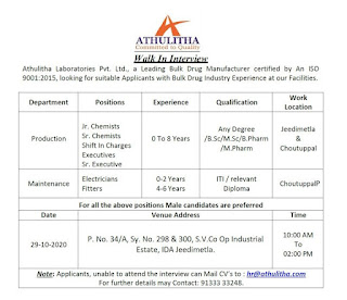Walk-in Job,Walk-in Job B.Pharm,B.Pharm,M.Pharm,B.Sc,M.Sc,Production jobs,Athulitha Laboratories Pvt Ltd,Executive,sr chemist jobs,