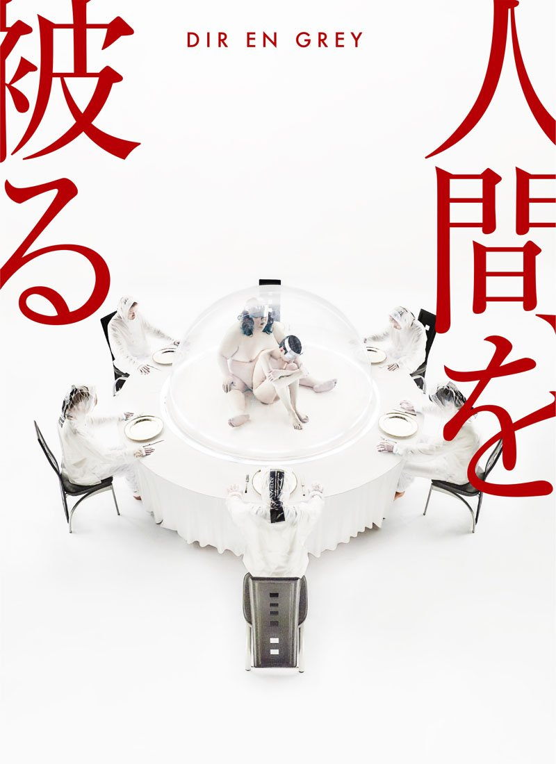 Dir En Grey - Ningen wo Kaburu - Edición limitada DVD/BD