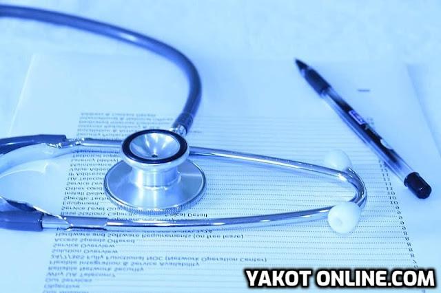 عناوين وفروع شركات المستلزمات الطبية في مصر