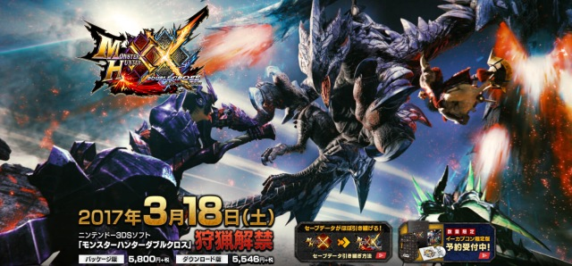Juego Monster Hunter XX para Nintendo 3DS