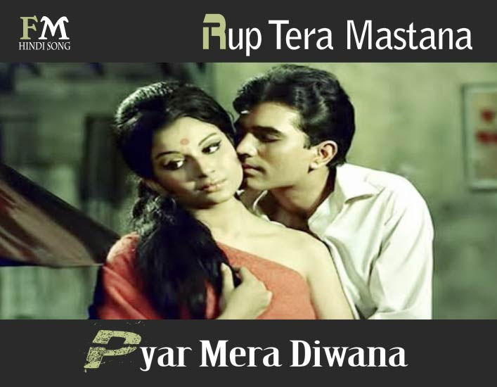 Rup-Tera-Mastana-Aaradhana-(1969)