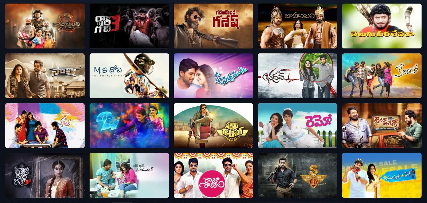 TamilPlay Telugu Movies Download