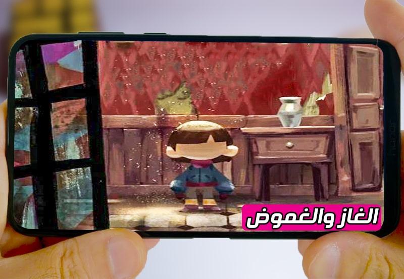 تحميل لعبة الالغاز والغموض within مدفوعة وكاملة للاندرويد