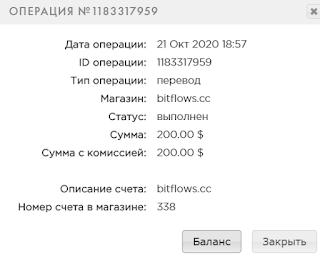 bitflows.cc mmgp