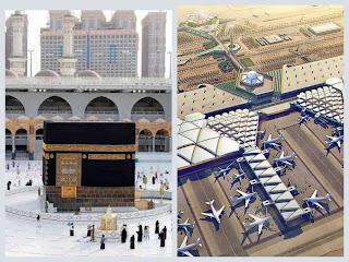 السعودية ترفع القيود عن السفر جزئيا اعتبارا من الثلاثاء ..و إعادة السماح بأداء العمرة سيكون تدريجيا